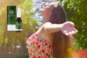 BacteOff спрей, съставки, как да нанесете, как работи, странични ефекти